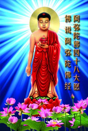 Cách treo tranh 3D Phật Giáo ở phòng khách phong thủy tránh điềm dữ