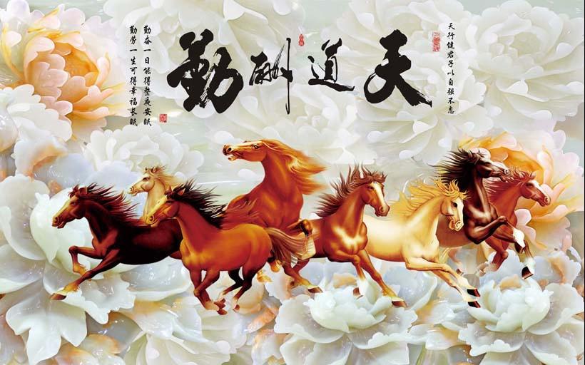 Gia chủ tuổi tuất chọn tranh ngựa in 3D Thiên Hà là lựa chọn đúng đắn