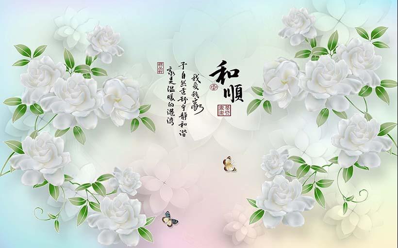 TH_11710 - 8727 mẫu tranh 3d hiện đại – xưởng in tranh 3d Thiên Hà