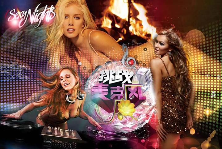 TH_25696 - Mẫu tranh 3d dán tường quán karaoke đẹp, độc, lạ và táo bạo nhất hiện nay