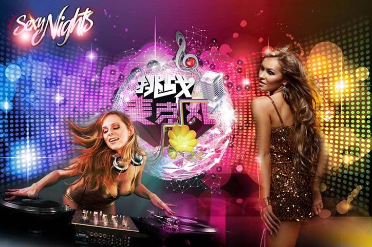 TH_25698 - Mẫu tranh 3d dán tường quán karaoke đẹp, độc, lạ và táo bạo nhất hiện nay