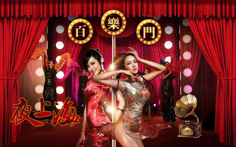 TH_25699 - Mẫu tranh 3d dán tường quán karaoke đẹp, độc, lạ và táo bạo nhất hiện nay