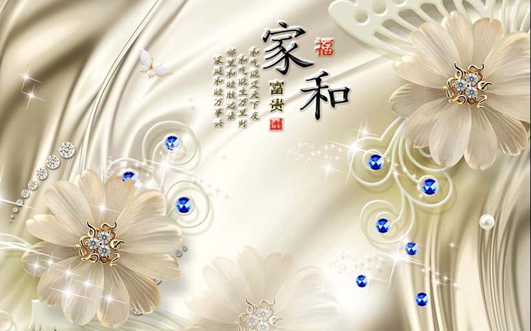 Bộ sưu tập những mẫu tranh 3d trang trí phòng cưới đẹp lung linh, 365 ngày hạnh phúc - TH_25953