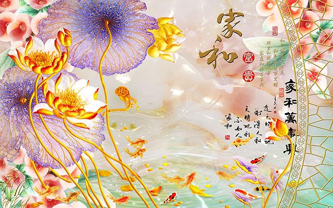 Xưởng in tranh 3d khổ lớn theo yêu cầu Thiên Hà giới thiệu mẫu tranh 3d dán tường siêu phong thủy giúp gia chủ hút tài lộc vào nhà:TH-58P-02536-copy
